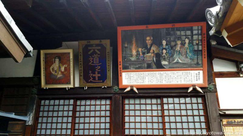 西福寺 額 20180430