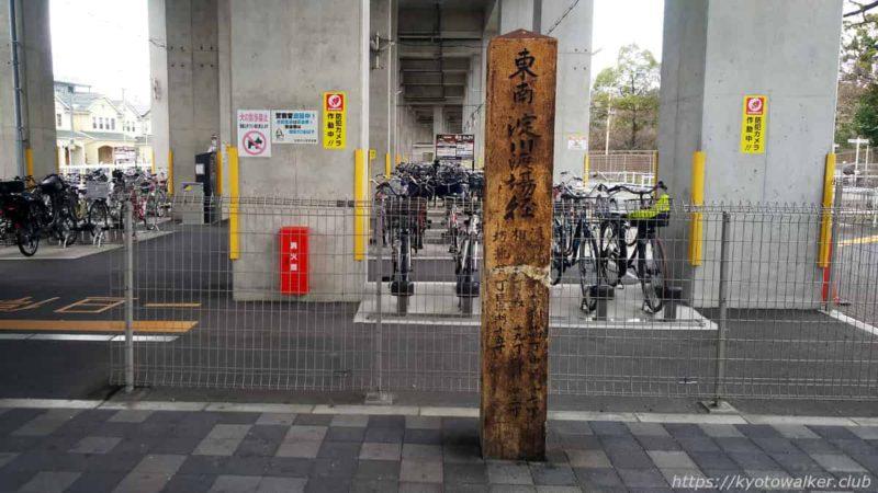 京阪淀駅 南石碑20200128