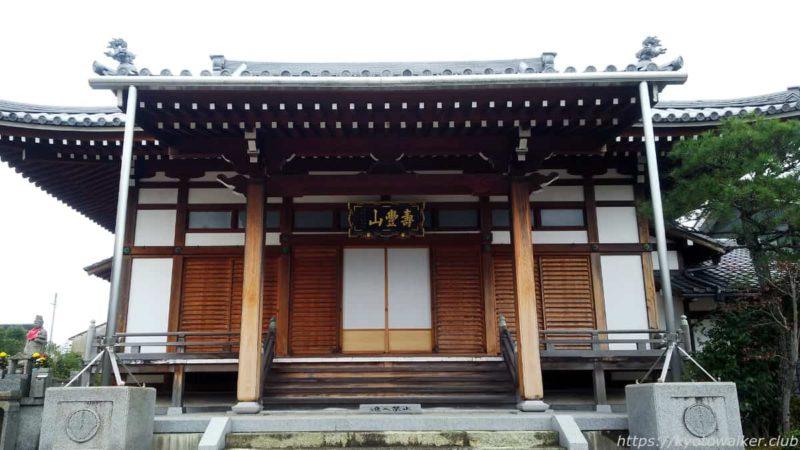 長円寺 本堂 20200128