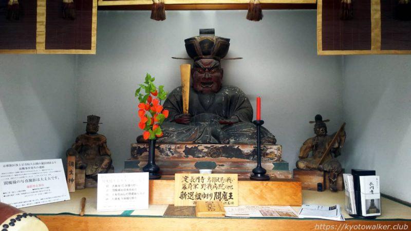 長円寺 閻魔像 20200128