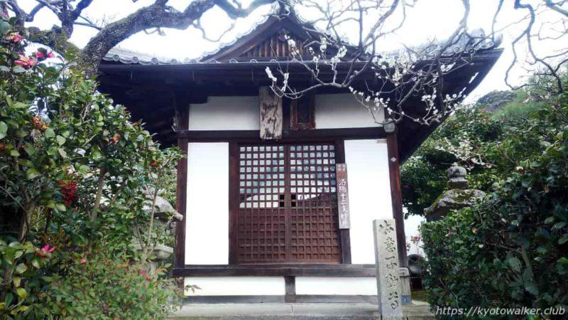 霊鑑寺 不動堂(妙見さん) 20200223
