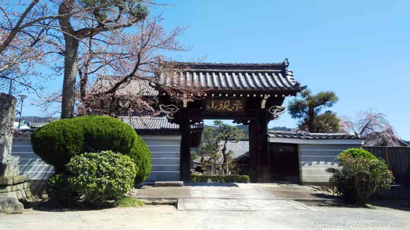 満願寺 20200323