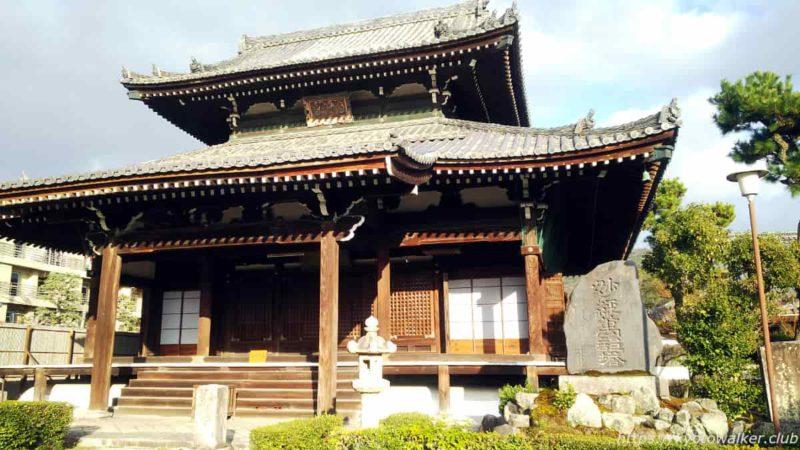 満願寺 本堂 20200223