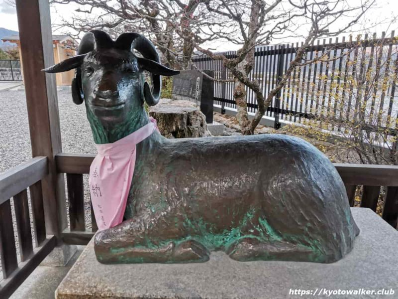 法輪寺 狛羊 20210103