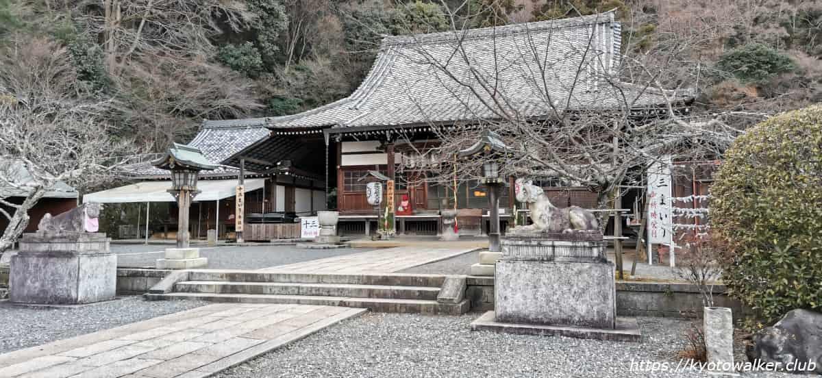 法輪寺 本堂と大黒天堂 20210103