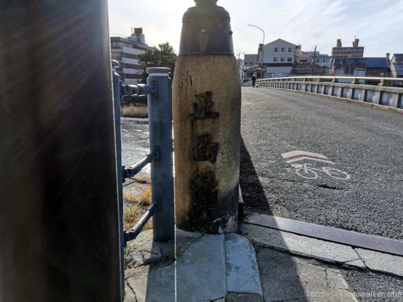 鴨川 正面橋 20210303