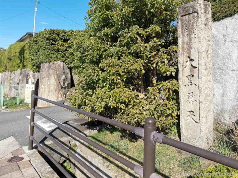 方広寺 入口 20210303