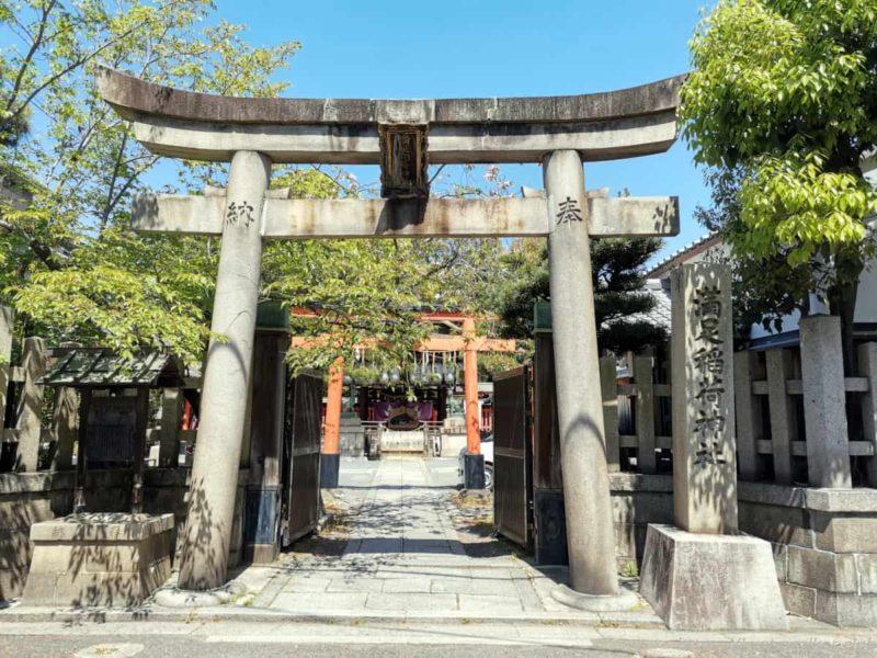 満足稲荷神社 南側正面鳥居 20210411